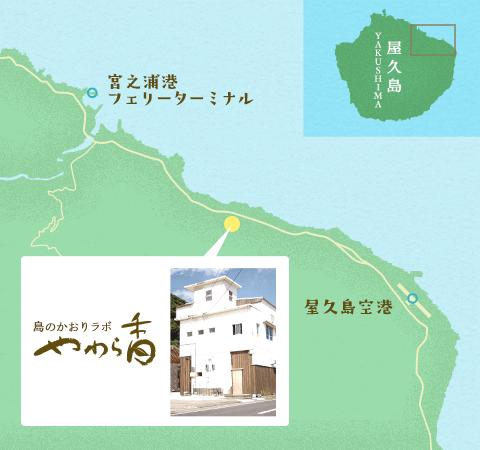 やわら香Map