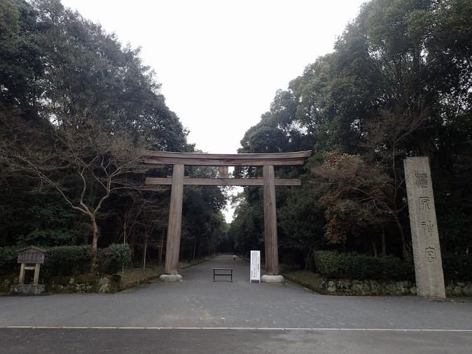 橿原神宮へ⑰