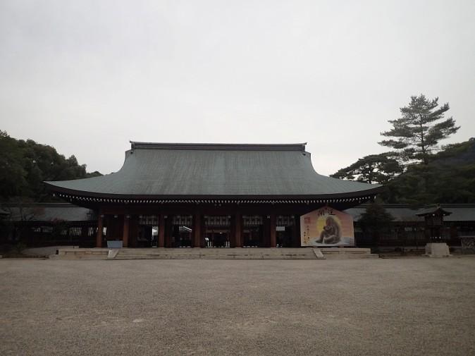 橿原神宮⑳