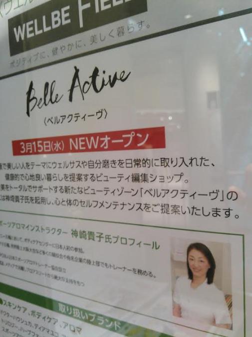 神崎先生セミナー