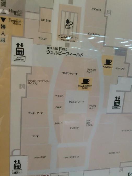 高島屋マップ