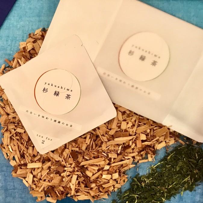 杉緑茶〜出会いを味わう感謝のお茶〜