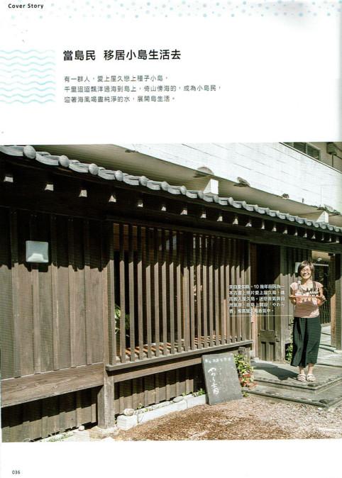 台湾「行遍天下」3.jpg800