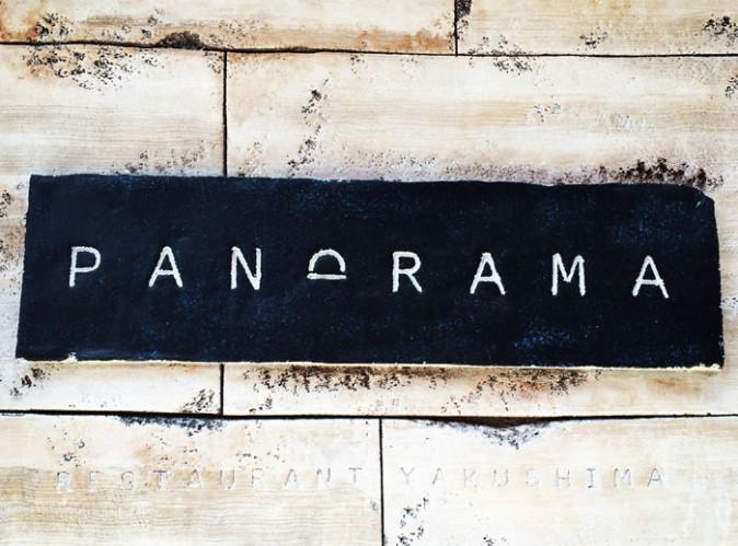 屋久島の人気レストラン「パノラマ」×やわら香